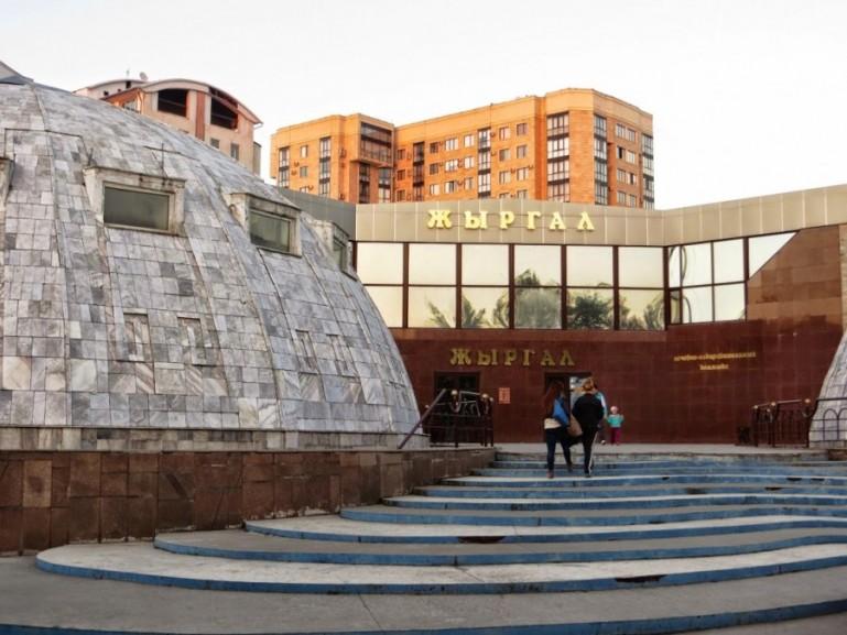 Zhirgal banya in Bishkek Kyrgyzstan