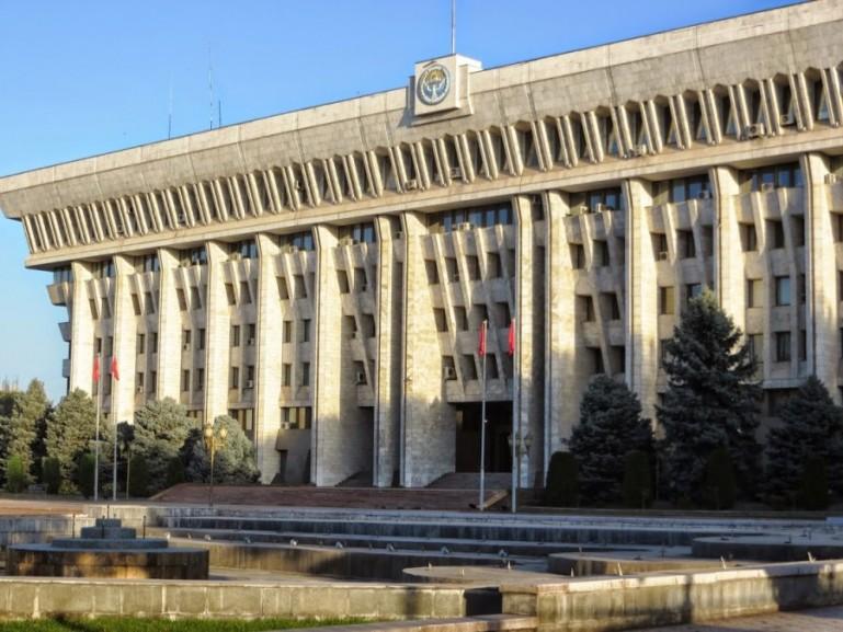 The white house in Bishkek Kyrgyzstan
