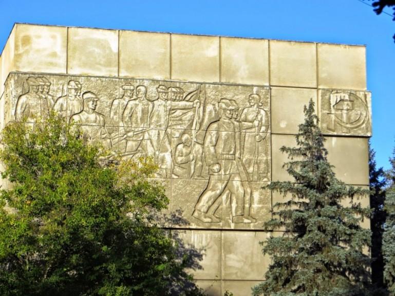 Soviet architecture in Bishkek Kyrgyzstan