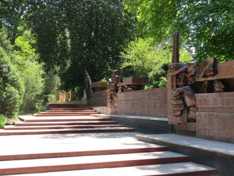 Memorial Park in Osh Kyrgyzstan