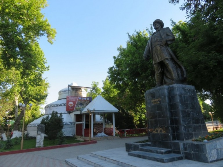 Yurt museum in Osh Kyrgyzstan
