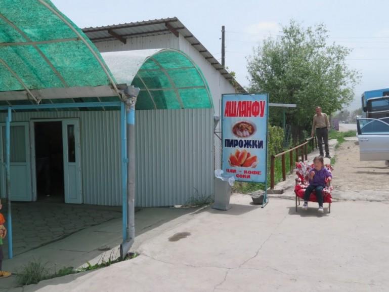 Ashlan fu in Karakol Kyrgyzstan