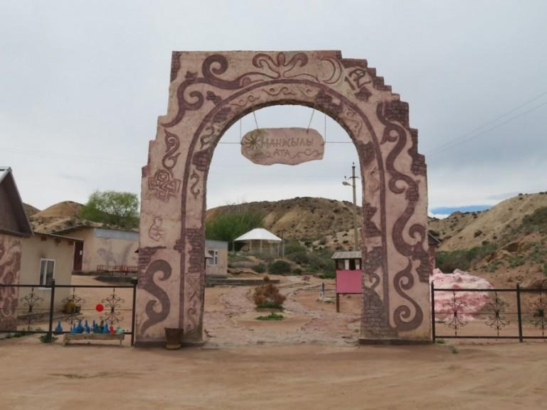 Entrance to Manjyly ata Kyrgyzstan