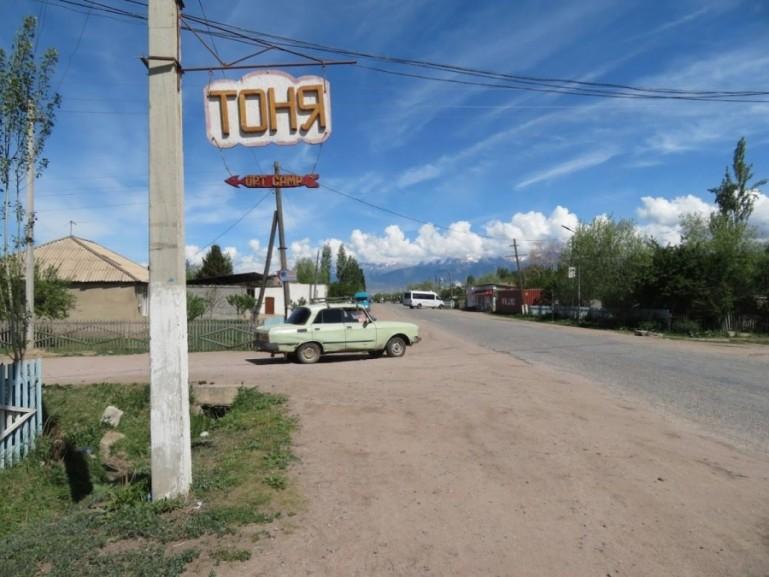 Directions towards Tonya yurt camp in Tosor Kyrgyzstan