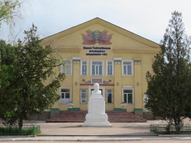 Lenin in Bokonbaevo Kyrgyzstan