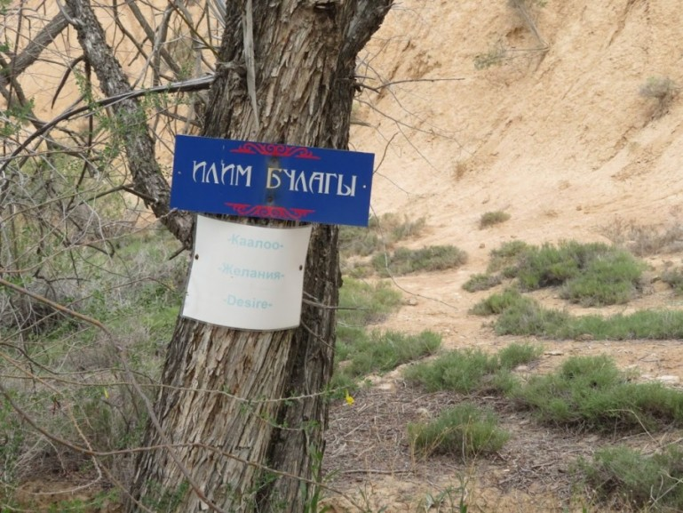 Ilim spring along the Manjyly ata trail in Kyrgyzstan