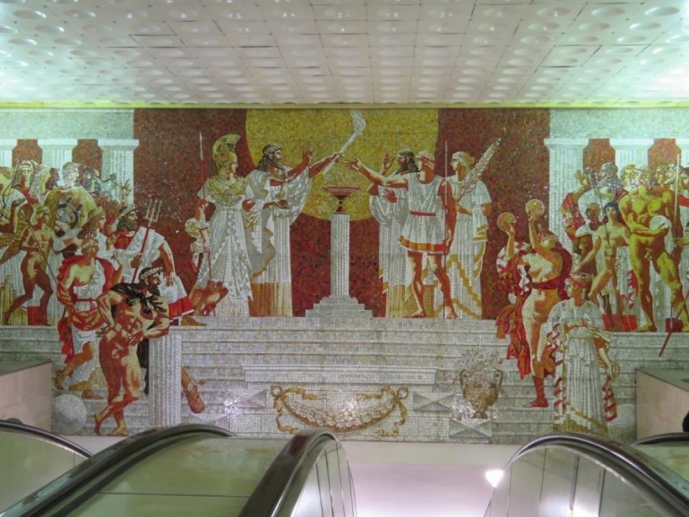 Mosaic at Sportivnaya metro station on the St Petersburg metro tour