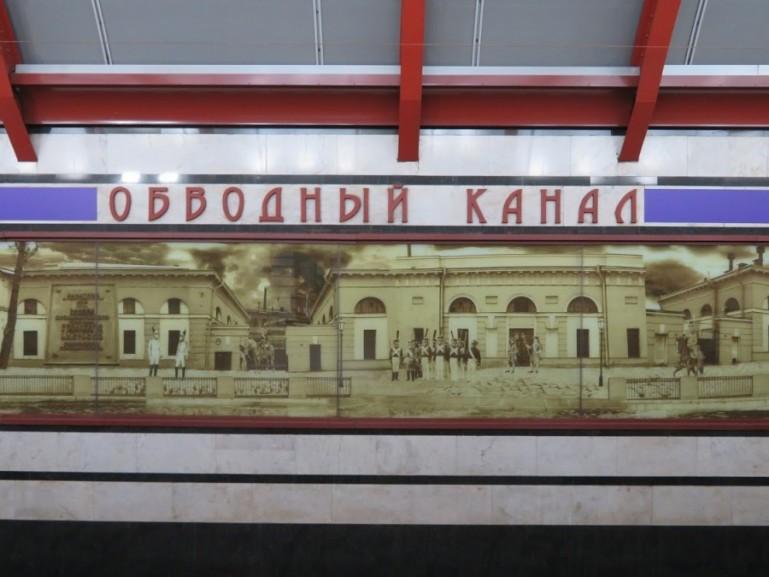 Obvodny Kanal metro station on the St Petersburg metro tour