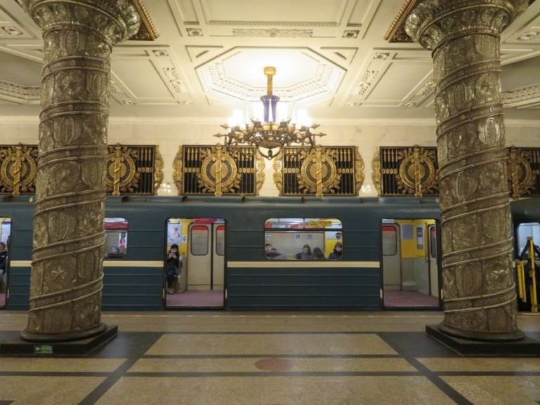 A self guided St Petersburg Metro tour