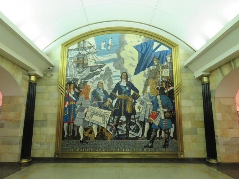 Mosaic at Admiralteskaya metro station on the St Petersburg metro tour