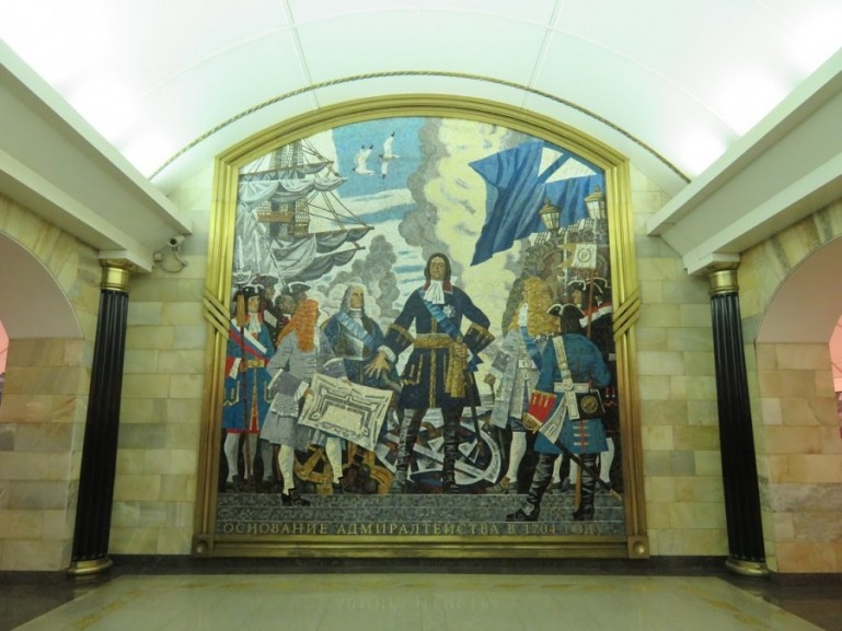 Mosaic at Admiralteskaya metro station on the St Petersburg metro tour