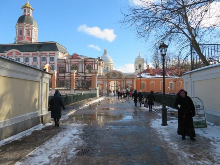 Alexander Nevski lavra in St Petersburg
