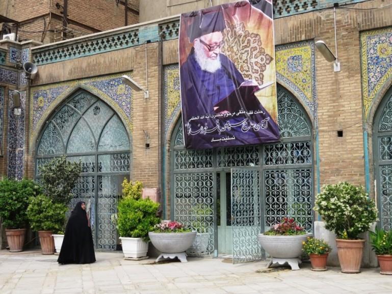The imam mosque at the Tehran grand bazaar