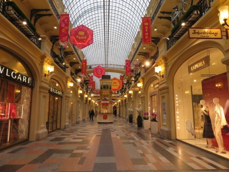 GUM department store at the Red Square in Moscow