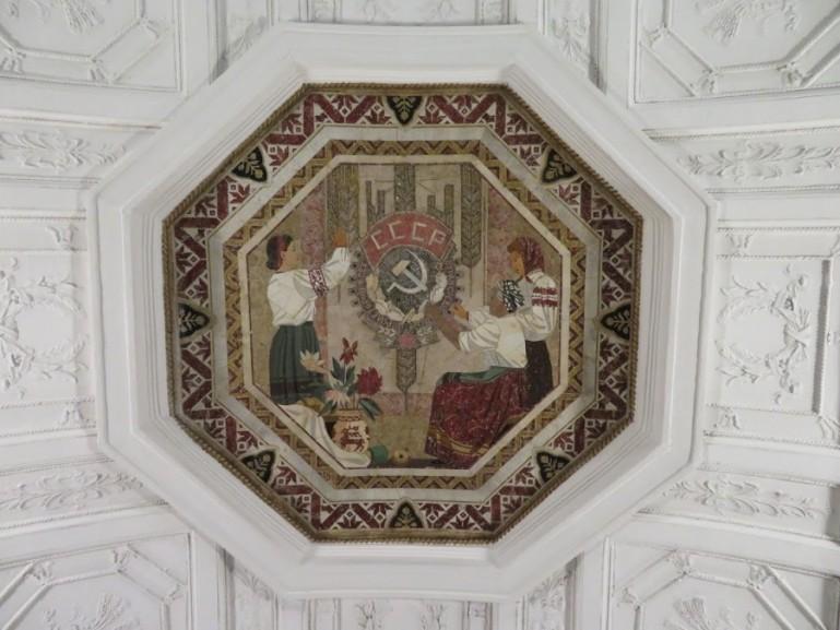Mosaic at the Beloruskaya metro station