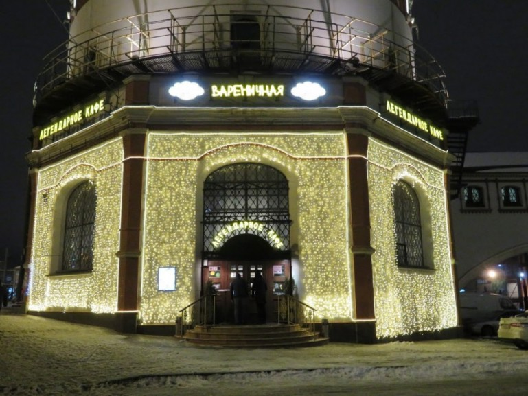 Varenichnaya number one is one of my favourite cheap eats in Moscow