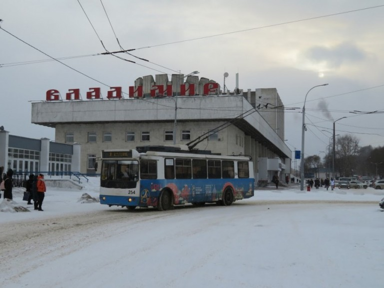 Vladimir train station