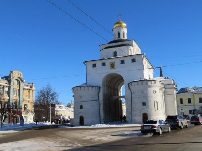 Golden gate in Vladimir Russia
