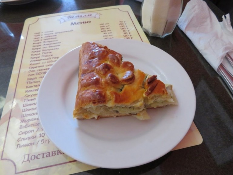 Traditional Russian pie with salmon and brocolli at Shtolle in Moscow