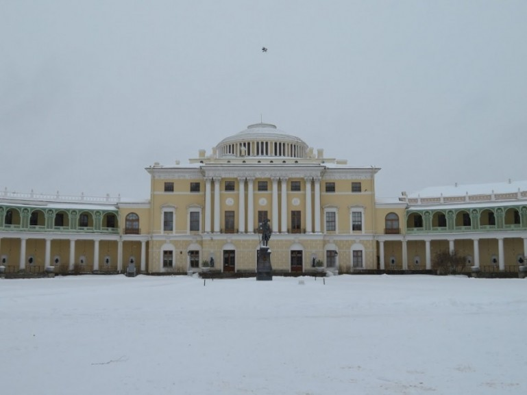 Pavlovsk St Petersburg