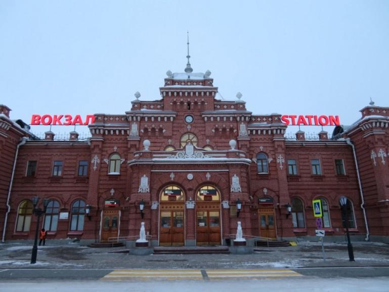 Kazan train station