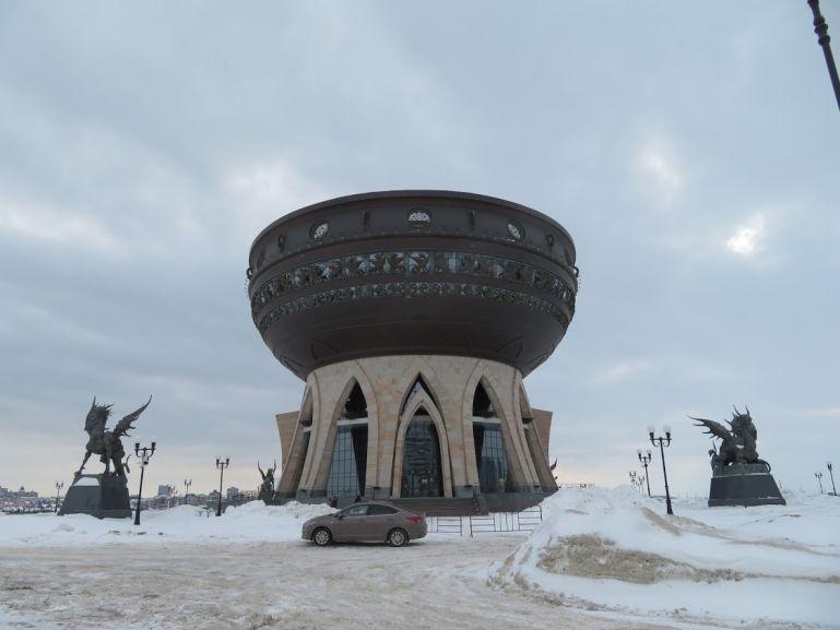 The Kazan family center in winter