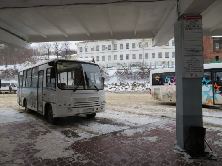 Bus from Vladimir to Suzdal