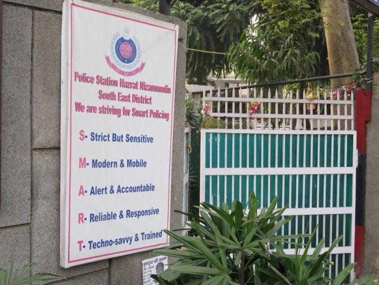 Delhi tourist police