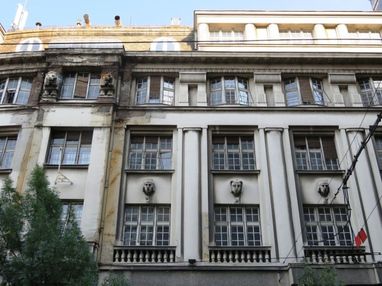 Belgrade City center