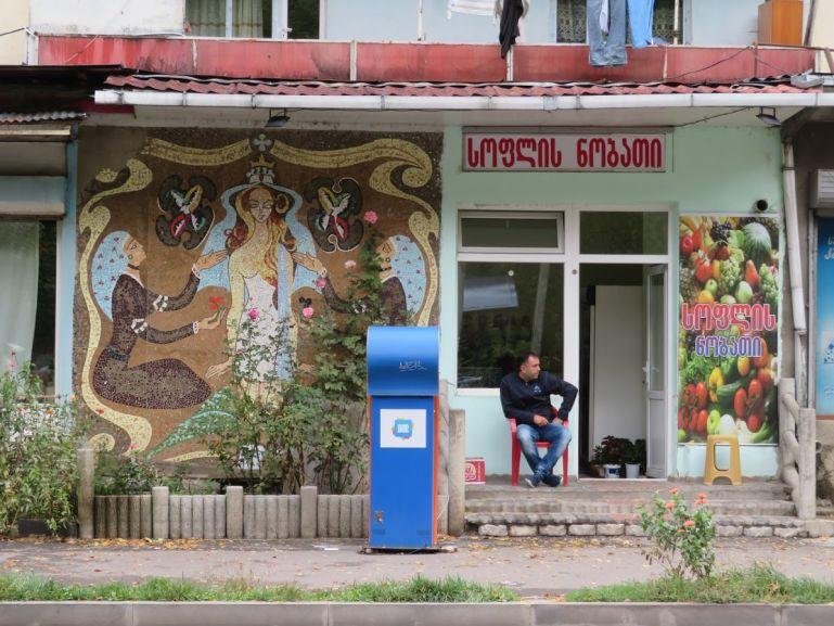 Soviet mosaic in Borjomi Georgia