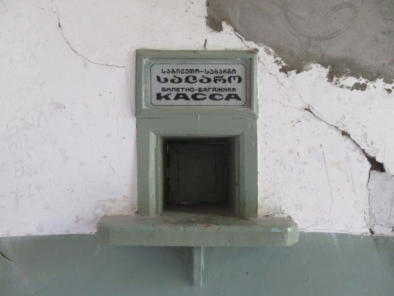 Ticket counter on the Borjomi to Bakuriani railway
